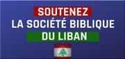 ABU-Liban-180