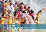 l-esprit-des-fleuves-calendrier-des-religions-180