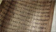 manuscrit-biblique-180